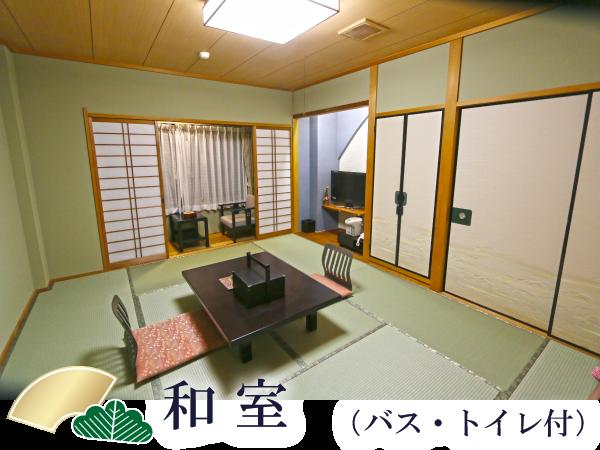 和室(バス・トイレ付)