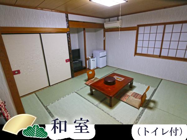 和室(トイレ付)